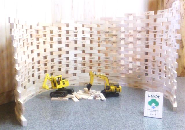 間伐材ブロック