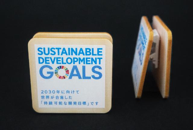 SDGsグッズ,木製グッズ